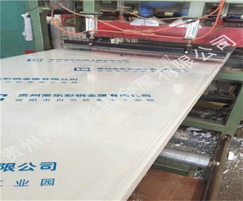 净化板设备