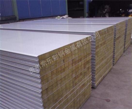 净化岩棉板