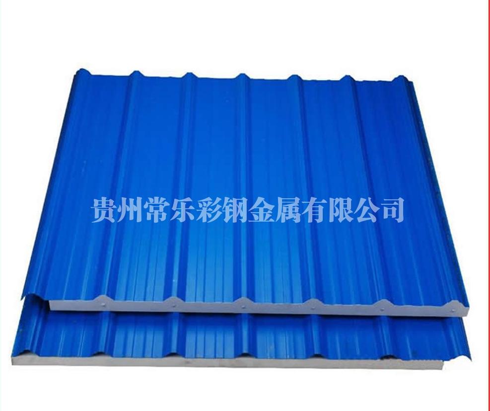 贵州彩钢板