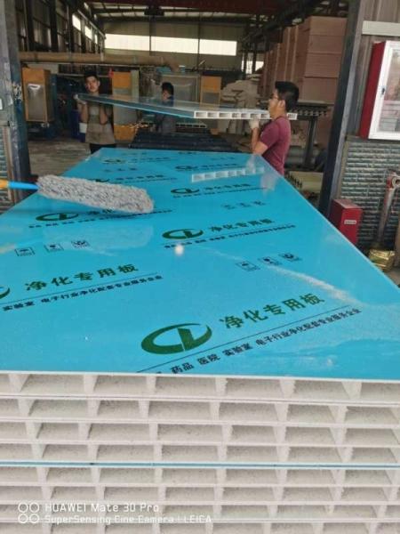 上海机制玻镁