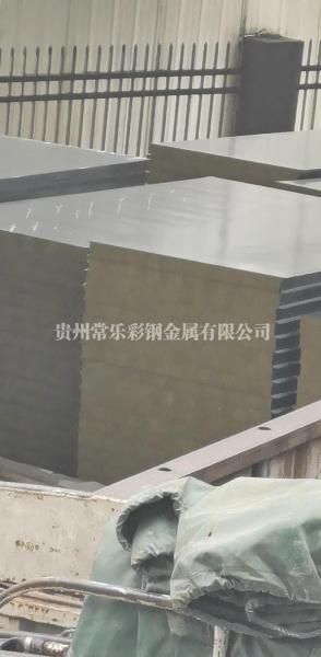 贵州机制玻镁岩棉厂家