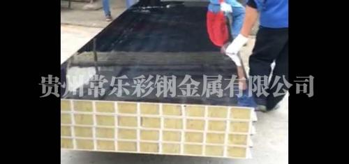 上海机制玻镁岩棉