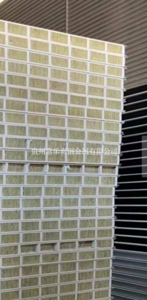 上海岩棉板