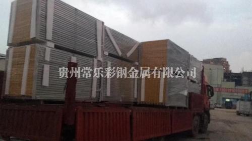 贵州岩棉板价格